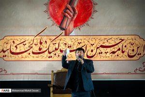 عزاداری و نماز ظهر عاشورا دانشگاه تهران