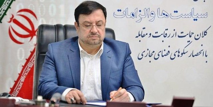 دبیر شورای عالی فضای مجازی: برای ایجاد هویت ایران مجازی باید شبکه ملی اطلاعات راهاندازی شود