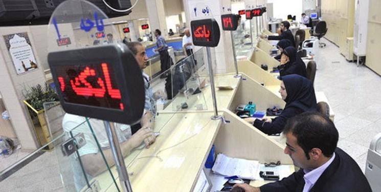 کفایت سرمایه بانک پاسارگاد ۱۰.۳ درصد است
